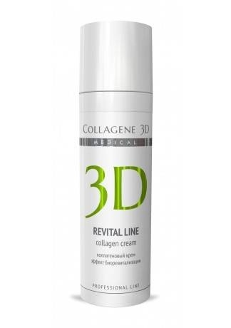 Collagene 3D Крем для лица с восстанавливающим комплексом, альтернатива инъекционной биоревитализации Revital Line, 30 мл