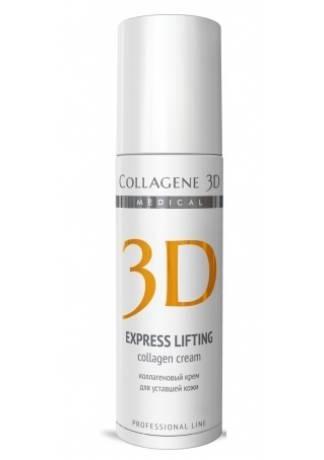 цена Collagene 3D Крем для лица с янтарной кислотой, насыщение кожи кислородом и экстра-лифтинг Express Lifting, 150 мл онлайн в 2017 году