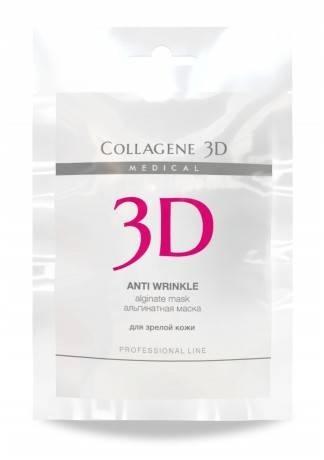 Collagene 3D Альгинатная маска для лица и тела с экстрактом спирулины Anti Wrinkle, 30 г collagene 3d альгинатная маска для лица и тела с экстрактом спирулины anti wrinkle 30 г