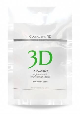 Collagene 3D Альгинатная маска для лица и тела с маслом арганы коэнзимом Q10 Active, 30 г