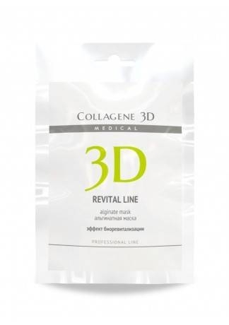Collagene 3D Альгинатная маска для лица и тела с протеинами икры Revital Line, 30 г dr g revital enhancer toner