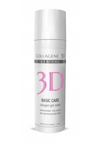 Collagene 3D Коллагеновая Гель-маска для чувствительной и склонной к аллергии кожи Basic Care, 30 мл medical collagene 3d гель маска коллагеновая с комплексом syn ake