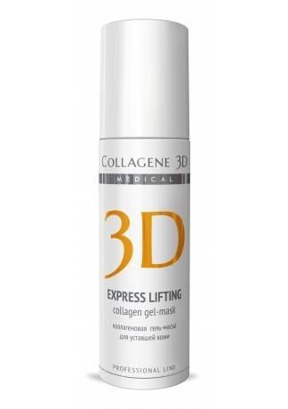 Collagene 3D Гель-маска для лица с янтарной кислотой, насыщение кожи кислородом и экстра-лифтинг Express Lifting, 130 мл белита экспресс маска гель для лица для всех типов кожи активное насыщение влагой 100 мл