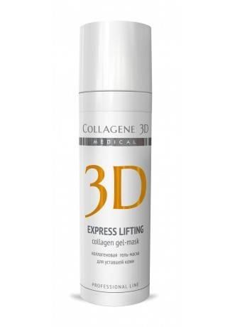 Collagene 3D Гель-маска для лица с янтарной кислотой, насыщение кожи кислородом и экстра-лифтинг Express Lifting, 30 мл белита экспресс маска гель для лица для всех типов кожи активное насыщение влагой 100 мл