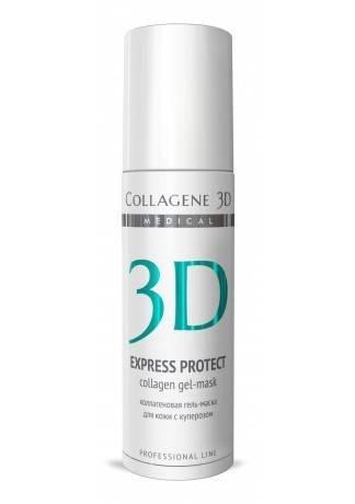 Collagene 3D Коллагеновая гель-маска для кожи с куперозом Express Protect, 130 мл medical collagene 3d express lifting коллагеновая гель маска для уставшей кожи 130 мл