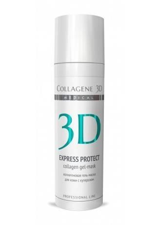 Collagene 3D Коллагеновая гель-маска для кожи с куперозом Express Protect, 30 мл collagene 3d гель маска basic care чистый коллаген 30 мл