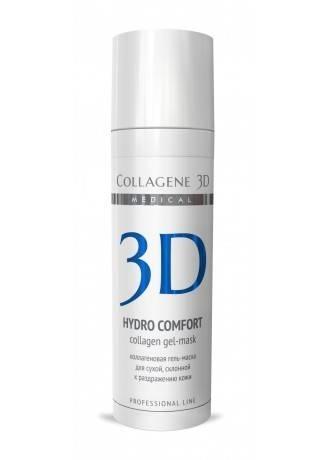 Collagene 3D Гель-маска для лица с аллантоином, для раздраженной и сухой кожи Hydro Comfort, 30 мл collagene 3d гель маска basic care чистый коллаген 30 мл