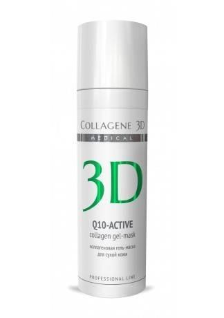 Collagene 3D Гель-маска для лица с коэнзимом Q10 и витамином Е, антивозрастной уход сухой кожи 30 м Active