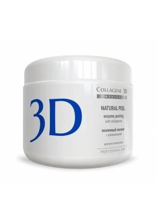 Collagene 3D Пилинг с коллагеназой Natural Peel, 150 г