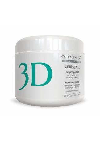 Collagene 3D Пилинг с папаином и экстрактом виноградных косточек Natural Peel, 150 г