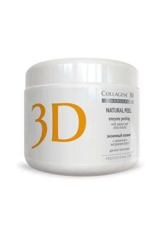 Collagene 3D Пилинг с папаином и экстрактом шисо Natural Peel, 150 г