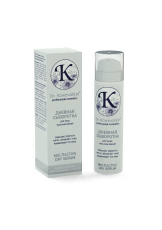 Dr.Kozhevatkin Сыворотка Мультиактивная Дневная для Лица, 50 мл keenwell мультиактивная сыворотка skin confort 40 мл