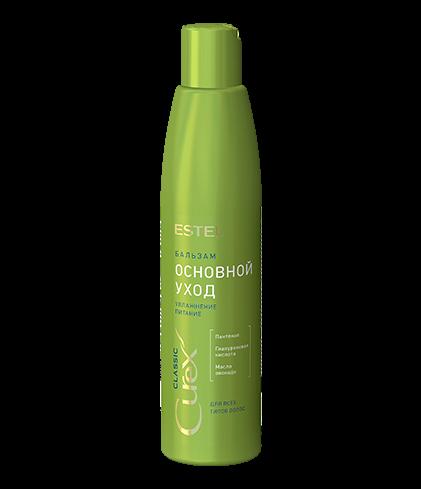 ESTEL CUREX Бальзам Увлажнение и Питание для Всех Типов Волос, 250 мл бальзам для волос 911 витаминный отзывы