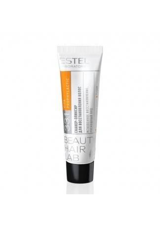 ESTEL Сканер-Эликсир для Восстановления Волос Vita Prophylactic, 30 мл