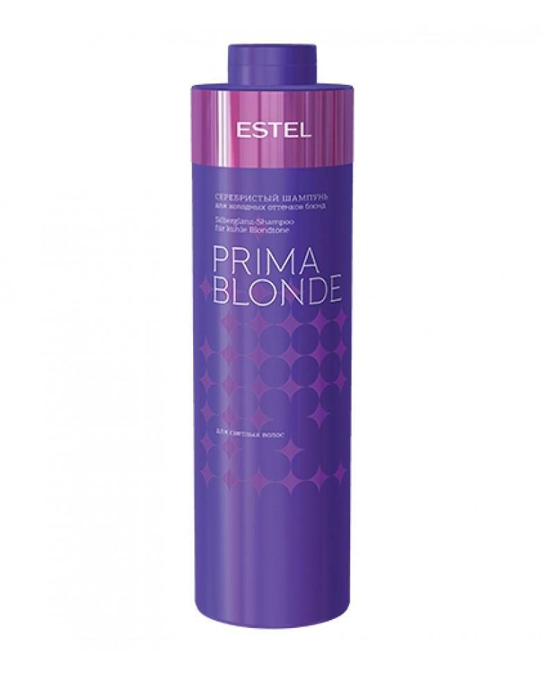 ESTEL Otium Prima Blonde Шампунь Серебристый для Холодных Оттенков Блонд, 1000 мл curex classic набор для волос эстель шампунь бальзам маска 1000 1000 500 мл