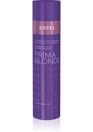 ESTEL Otium Prima Blonde Шампунь Серебристый для Холодных Оттенков Блонд, 250 мл estel curex color intense шампунь для блондинок от желтизны серебристый для холодных оттенков блонд эстель 300 мл