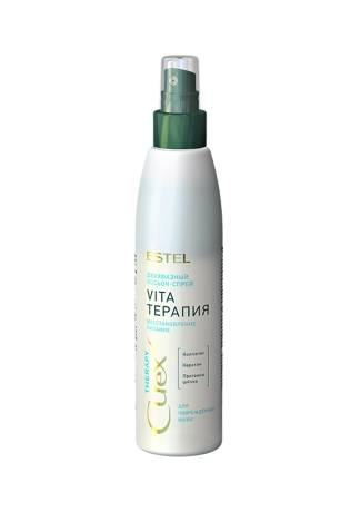 ESTEL Лосьон-Спрей CUREX Therapy Двухфазный Интенсивное Восстановление, 200 мл интенсивное восстановление keratin hair therapy