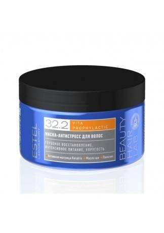 ESTEL Маска-Антистресс для Волос Vita Prophylactic, 250 мл