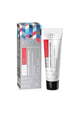 ESTEL Сыворотка Color Prophylactic Защита Цвета Волос, 30 мл