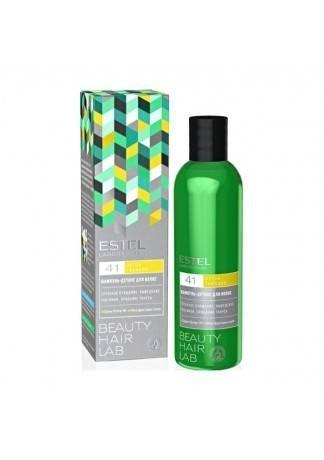 ESTEL Шампунь-Детокс для Волос Detox Therapy, 250 мл
