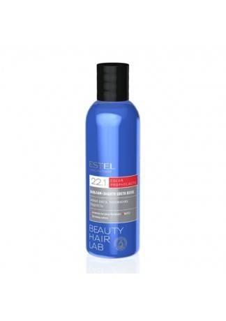 ESTEL Бальзам-Защита Цвета Волос Color Prophylactic, 200 мл dove nutritive solutions бальзам ополаскиватель сияние цвета 200 мл