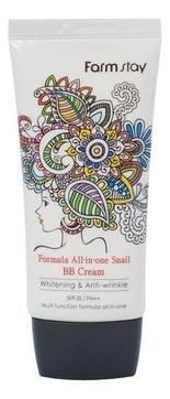 FarmStay ББ Крем Formula All-In-One Snail Sun BB Cream Многофункциональный  с Муцином Улитки SPF50+/PA+++, 50г, недорого