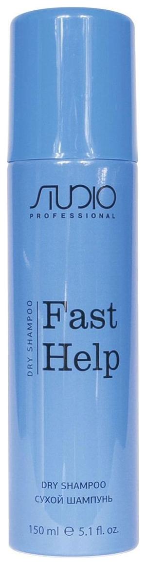Kapous Studio Professional Сухой Шампунь для Волос Fast Help, 150 мл