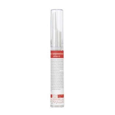 La Biosthetique Essential Hydrating Fluid Интенсивный Флюид для Разглаживания Волос, 100 мл