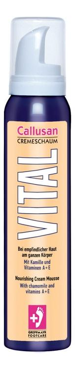 GEHWOL Крем-Пенка Каллюзан Витал, 125 мл