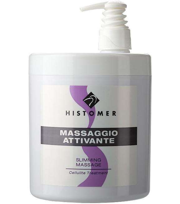 Histomer Антицеллюлитный  массажный крем Massaggio Attivante, 1000 мл тефлекс а с пробкой кожный антисептик 1000 мл