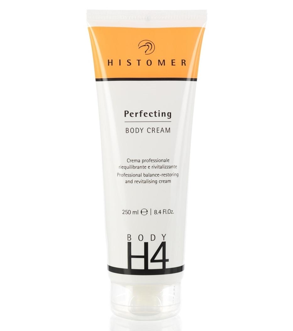 Histomer Финиш-Крем для Тела H4 Perfecting Body Cream, 250 мл christina muse enchanting body cream крем для тела кристина 250 мл