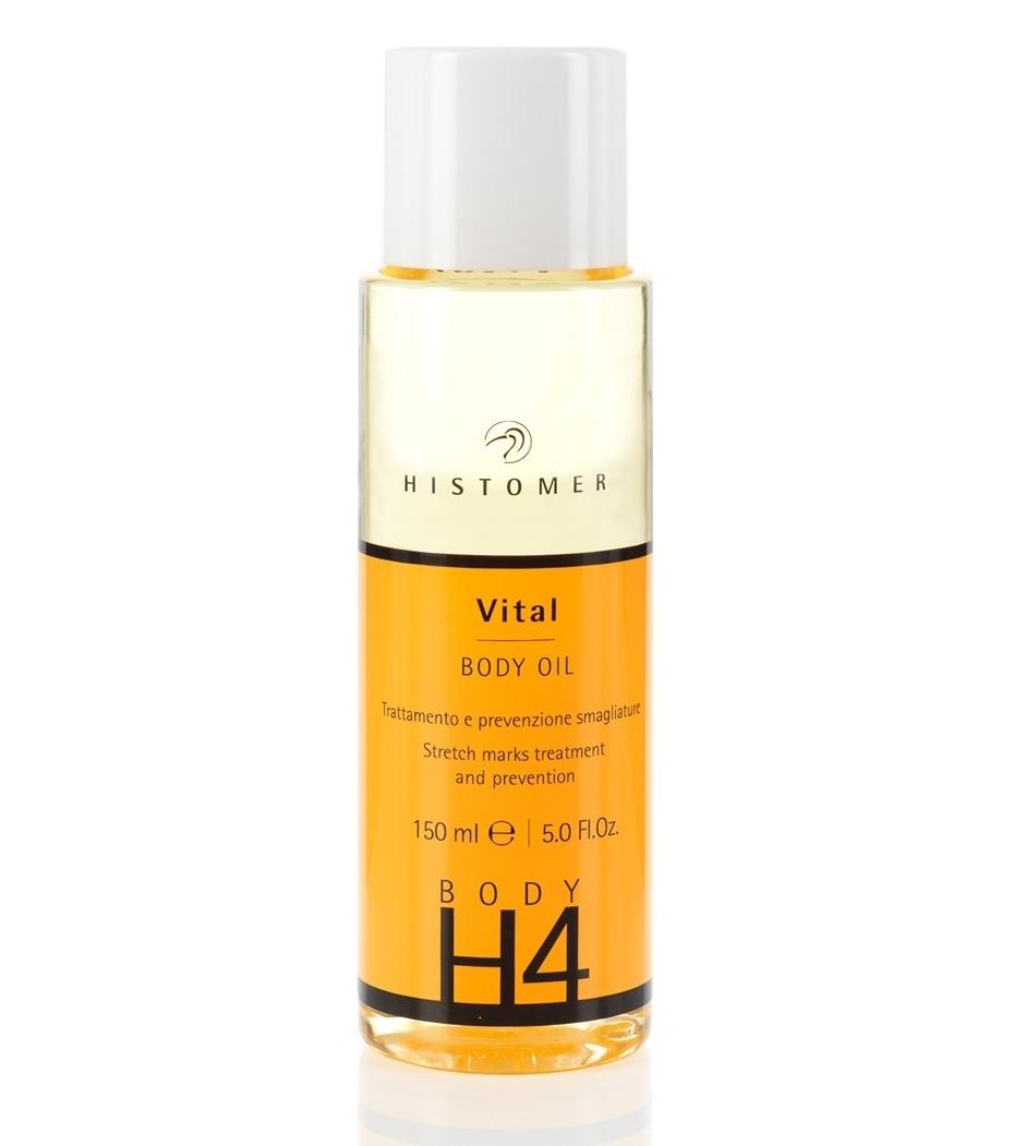 Histomer Масло для Профилактики и Коррекции Растяжек H4 Vital Body Oil, 150 мл