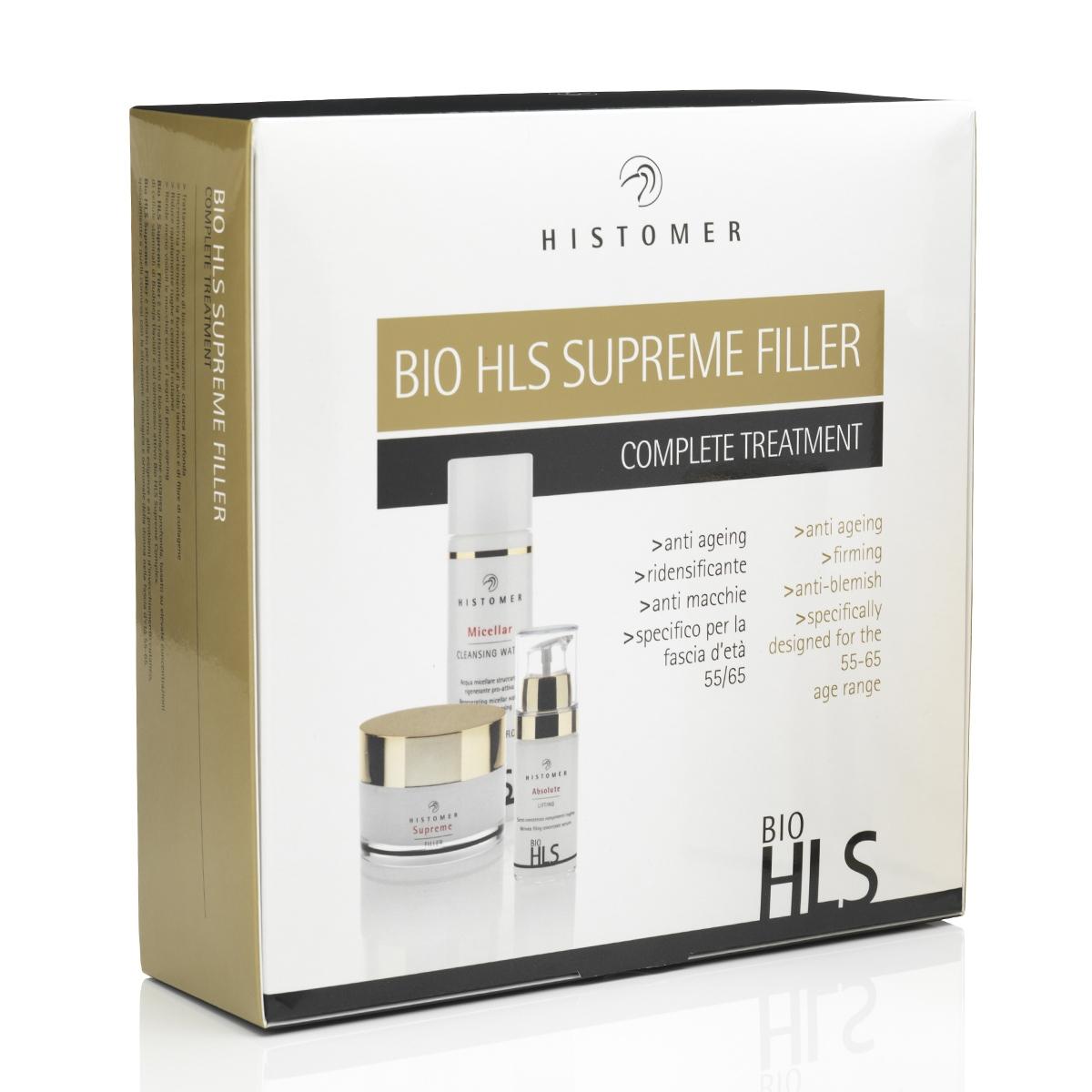 Histomer Комплексный Уход Supreme Filler  Treatment, 250 мл+50 мл+30 мл