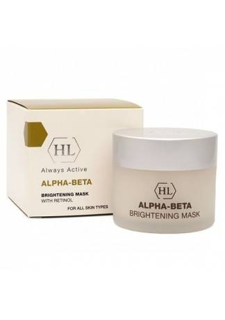 Holy Land Alpha-Beta & Retinol (Abr) Brightening Mask Осветляющая Маска, 50 мл holy land alpha beta