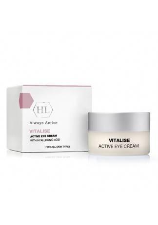 Holy Land Vitalise Крем для Век, 15 мл крем подофиллотоксин 0 15