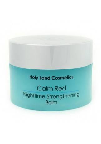 Holy Land Calm Red Nighttime Strengthening Balm Бальзам Ночной Укрепляющий, 50 мл программы ухода holy land