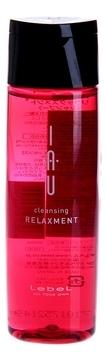 Lebel Cosmetics Iau Relaxment Расслабляющий Аромашампунь для Глубокого Увлажнения, 200 мл