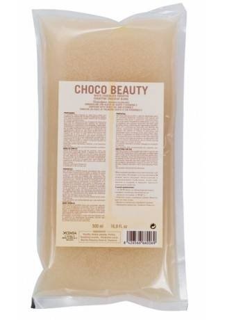 Beauty Image Парафин Косметический Белый Шоколад, 500г weider gold whey protein 500г вишня шоколад пак