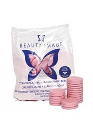 Beauty Image Воск в Дисках Пчелиный Экстра Розовый - с Розовым Маслом, 1000г beauty image баночка с воском розовый 800гр