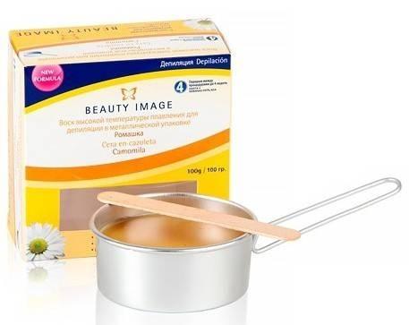 Beauty Image Воск Горячий РОМАШКА (Жёлтый) - в Металлической Упаковке, 100г цена