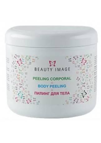 Beauty Image Пилинг для Тела, 500 мл beauty image массажный крем для тела 500 мл