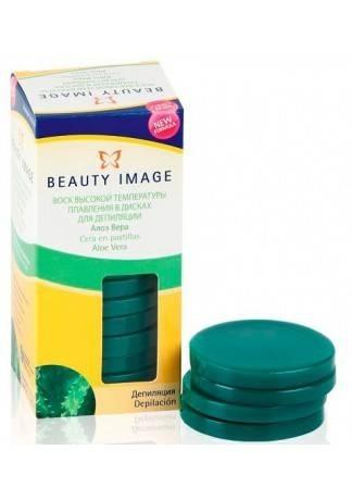 Beauty Image Горячий Воск в Дисках (20 дисков) Зелёный - Алое Вера, 400г beauty image воск горячий в дисках зеленый 1 кг