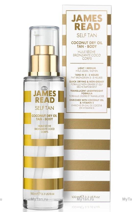 James Read Масло Сухое Кокосовое с Эффектом Загара Coconut Dry Oil Tan Body, 100 мл цена