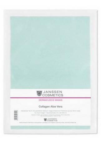 Janssen Collagen Aloe Vera Коллаген с Алоэ (1 Зеленый Лист) janssen коллаген для век белые бобы collagen eye lid mask bean