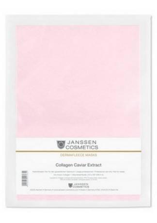 Janssen Collagen Caviar Extract Коллаген с Экстрактом Икры (1 Ярко-Розовый Лист) janssen коллаген для век белые бобы collagen eye lid mask bean