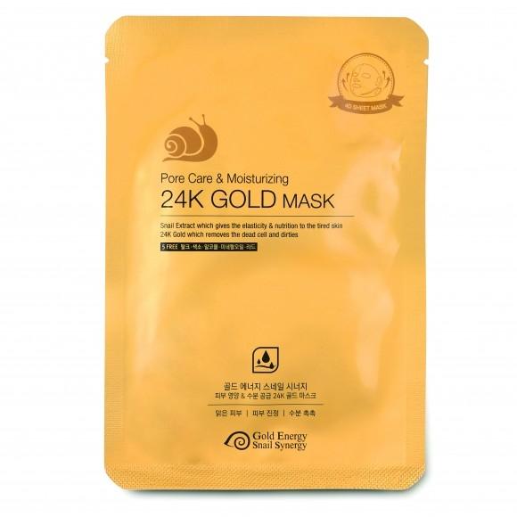 J&G Cosmetics Маска для Лица Увлажняющая, 10 шт увлажняющая маска авен