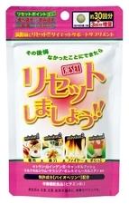 Japan Gals Биологически Активная Добавка к Пище Reset № 99, 32г
