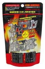 Japan Gals Биологически Активная Добавка к Пище Power Plus № 99, 32г