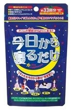 Japan Gals Биологически Активная Добавка к Пище Beauty Sleep № 99, 32г