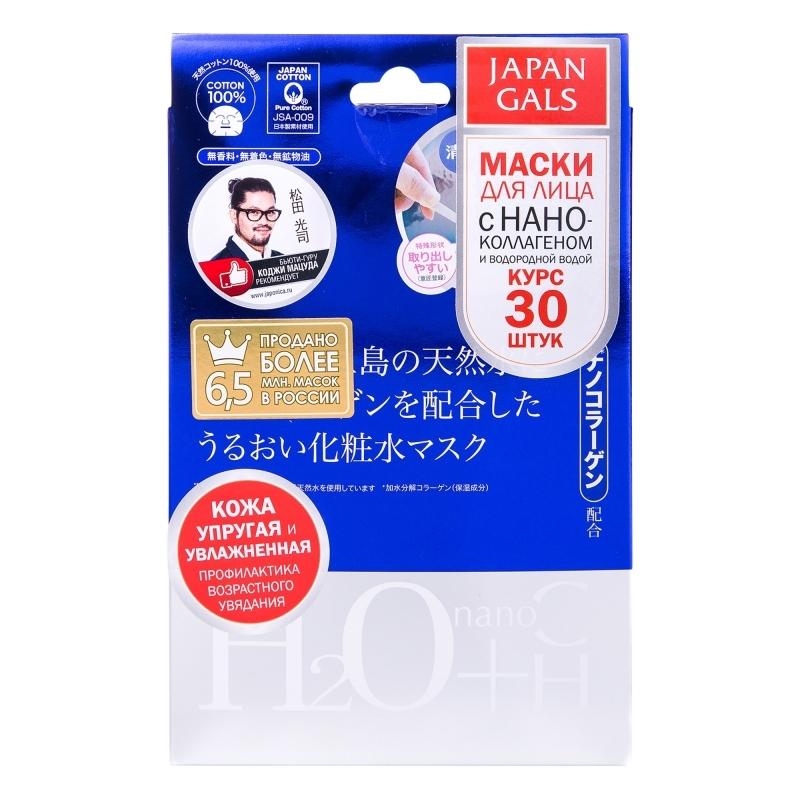 Japan Gals Маска NanoC Водородная Вода и Наноколлаген, 30 шт маска водородная вода нано коллаген 30 шт